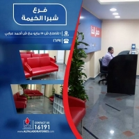 New branch in Shoubra El khema